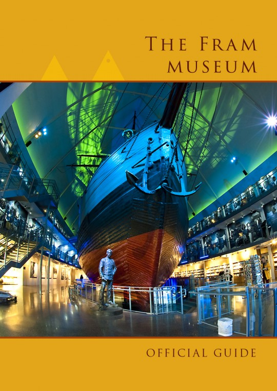 Museum guidebooks are coming!